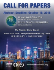 Call4Papers2019